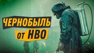Чернобыль - лучший сериал 2019 года