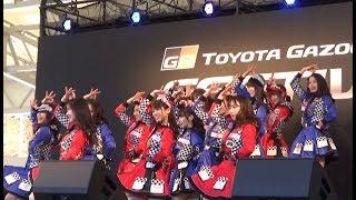 20171210 TOYOTA GAZOO Racing FESTIVAL 2017 AKB48 Team8 スペシャルス...