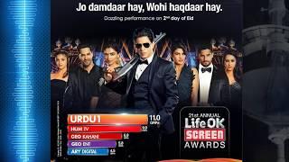 Pakistan Drama TV ratings: Urdu 1 turns to be a winner