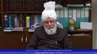 PROMO - Atfal-ul-Ahmadiyya Canada Online Class with Hazrat Khalifatul-Masih V (ABA)