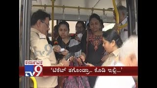 BMTC Has Decided to Crackdown on Ticketless Passengers Travel In The Country