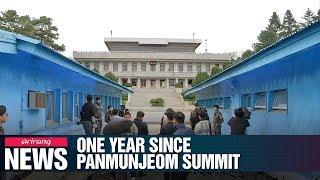 S. Korea to celebrate 4.27 inter-Korean summit anniversary at Panmunjeom on Saturday