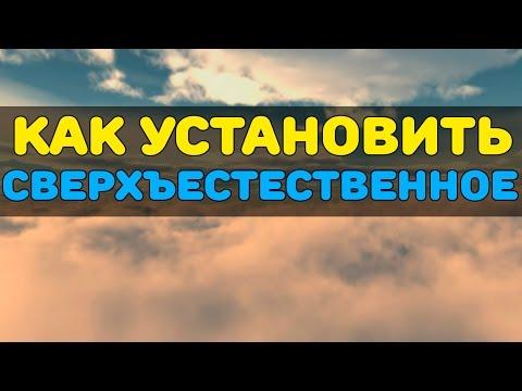 Пародия на Supernatural / Сверхъестественное (Русский перевод)