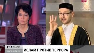 """Шамиль Аляутдинов в аналитической передаче """"Итоги недели"""" 5 канал"""