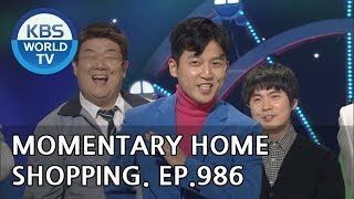 Momentary Home Shopping | 잠깐만 홈쇼핑 [Gag Concert / 2019.02.16]