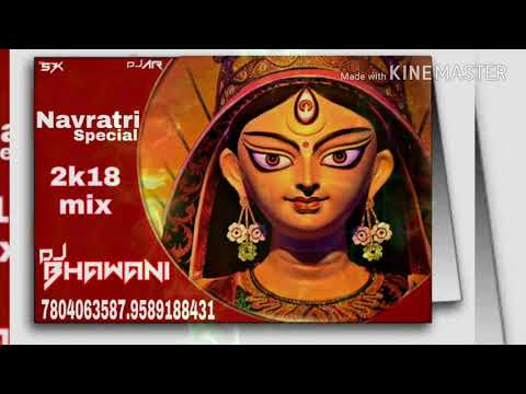 Jhula Jhule Bhawani (Remix) Dj Bhawani jbp 7804063587.9589188431