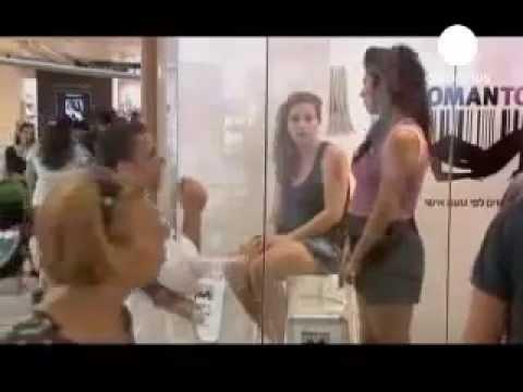 صدق أو لا تصدق : معرض لبيع النساء في إسرائيل thumbnail