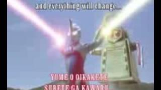 ultraman cosmos song khadafi kece