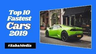 Top 10 Fastest Cars in the World 2019/ ده بهترین خودروی سرعتی جهان در سال ۲۰۱۹