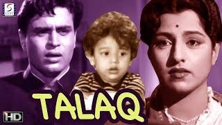Talaq - Rajendra Kumar, Kamini Kadam - Family Drama Movie - HD - B&W