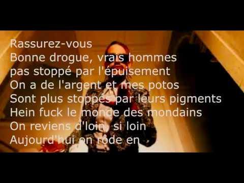 SCH   Champs Élysées Lyrics