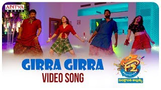 Girra Girra Video Song || F2 Video Songs || Venkatesh, Varun Tej, Mehreen, Tamannah