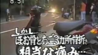 事故 たけし バイク