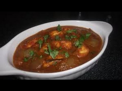 Paneer Chilli Masala Recipe Youtube