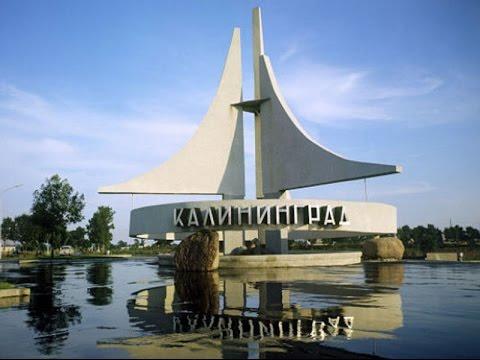 Калининград. Достопримечательности города и окрестности