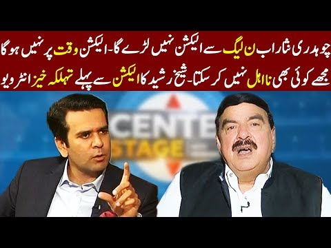 Center Stage With Rehman Azhar - Sheikh Rasheed Exclusive Interview - 19 April 2018 - Express News