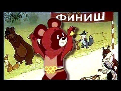Кто получит приз | Советские мультфильмы для детей и взрослых