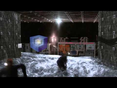 3D coal mining virtual reality simulation Trailers 2 -normal