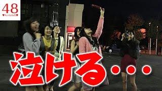 【NMB48】矢倉楓子のMV撮影エピソードが泣ける【ふぅちゃん】【2ちゃん...