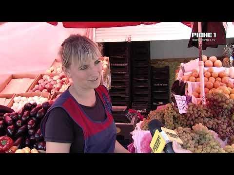 TVRivne1 / Рівне 1: Які продукти подорожчали на рівненських ринках