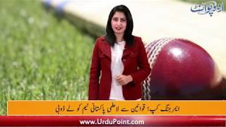 Akram, Miandad Back Sarfraz as Test Captain, Watch Sports Round Up with Nadia Nazir