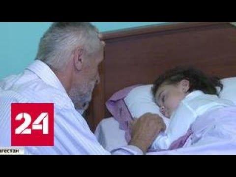 Дети, которых вернули из Ирака в Дагестан, привыкают к жизни без войны