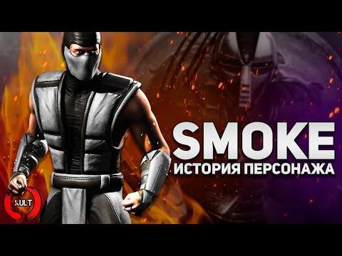 Mortal Kombat -