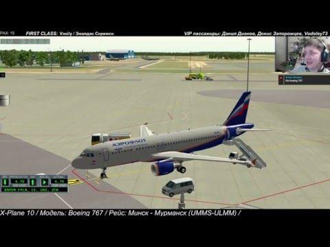 Airbus A320 для X-Plane. Новогодний заход в Мурманск.
