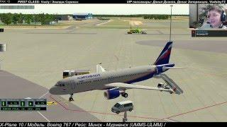 Airbus A320 для X-Plane. Новогодний заход в Мурманск.(Новогодний стрим! Как вы и просили, маршрут сообщил заранее, для того, чтобы вы могли присоединится ко мне..., 2015-12-27T23:23:59.000Z)