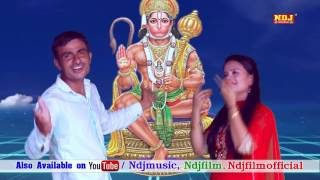 New Haryanvi Balaji Bhajan 2016 ! Teri Surat Bala Ji ! Latest Devotional Song ! NDJ Music
