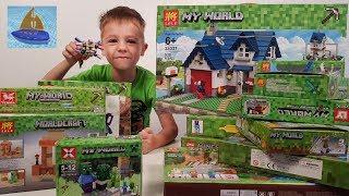строим Домик Майнкрафт для деревни жителей из 15 Китайских наборов лего  Видео игрушки