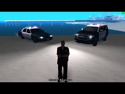 Full Download] Shw Lspd Marked Metro Unit 41 Doomer Ivf