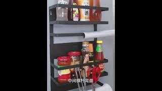 냉장고 다용도 자석 선반 수납함 정리 트레이 철제