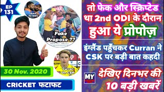 IPL 2021 - IND vs AUS Propose, 10 News | Cricket Fatafat | EP 131 | MY Cricket Production | IPL 2020