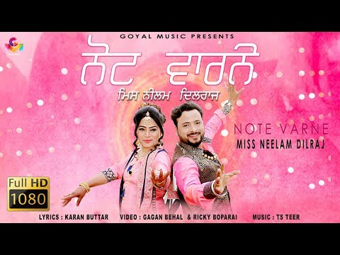 Latest Punjabi Song 2018 | Miss Neelam | Dilraj | Note Varne | Goyal Music | New Punjabi Song 2018