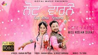 Latest Punjabi Song 2018 | Miss Neelam | Dilraj | Note Varne | Goyal Music | New Punjabi Song 2018