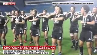 Сюжет Lifenews. Женская сборная России по регби