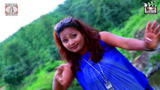 रेशमी गुईया | Nagpuri Video Song 2017 | Reshmi Guiya | Akash Lohra | Superhit