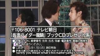 i own nothing subs by tv nihon.