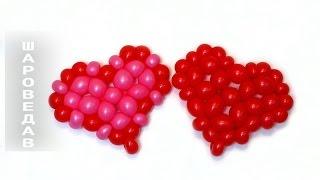 Сердце - валентинка из шаров / Heart of balloons to the day of St. Valentine