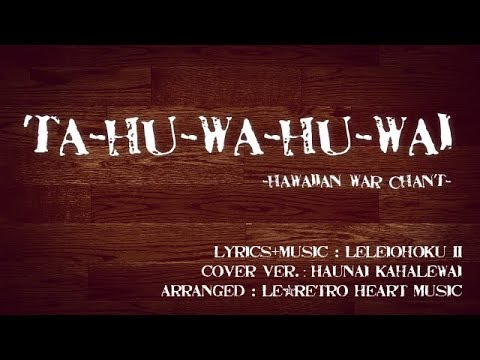 【Hawaiian】Ta-Hu-Wa-Hu-Wai (with Hawaiian lyrics)by Le*Retro Heart Music
