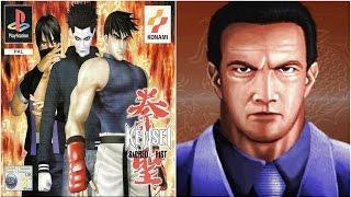 Kensei Sacred Fist - Steven Seagal Playthrough