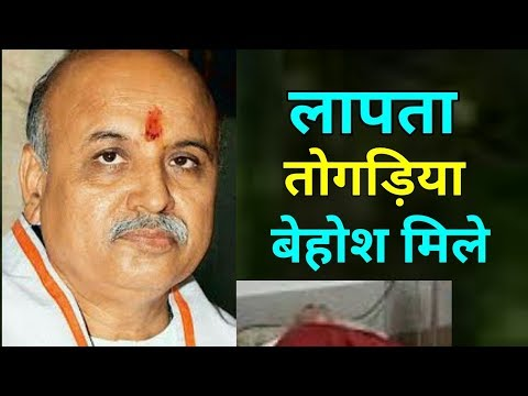 missing-pravin-togadia-got-found-in-ahmedabad/lost-&-found