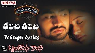 Thalachithalachi (Female) Full Song With Telugu Lyrics ||