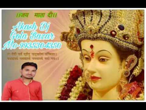 Jagrata Me Dj Baaje Naach Mix By Dj Akash Gola Bazar Gorakhpur 9935304350