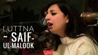 Luttna (Saif-ul-Malook Original Version)  Cocktail | Masuma Anwar
