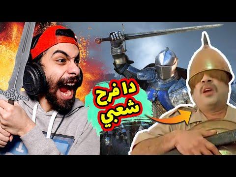 أكتر فيديو حماسي في القناة 🔥 دي مش حرب دي خناقة في فرح شعبي 💃