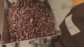 cacao site de rencontre