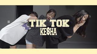 KE$HA (Kesha) - Tik Tok / LARA CHOREOGRAPHY (걸스힙합 초급반)