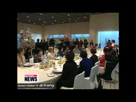 2012 Seoul Nuclear Security Summit Dinner for spouses [Arirang News]